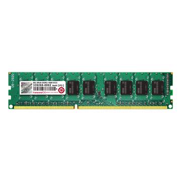 DDR3_ECC_