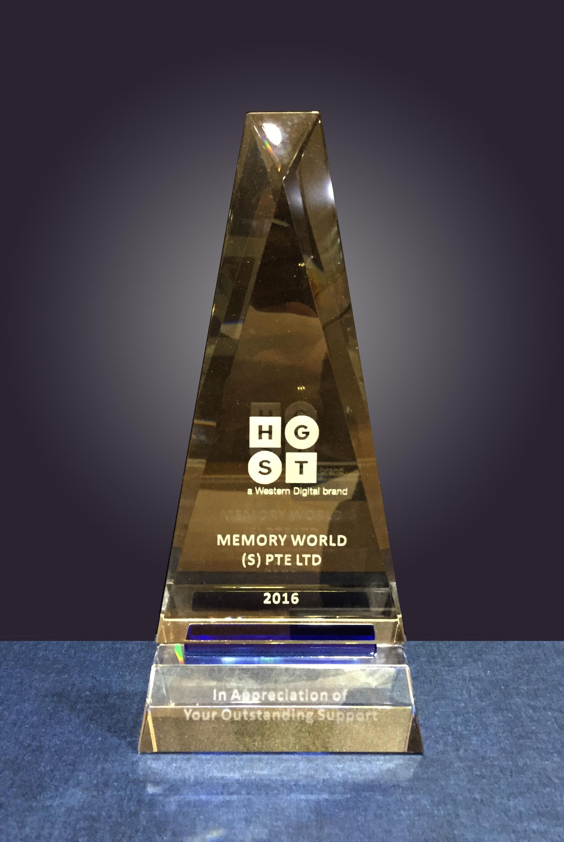HGST Award
